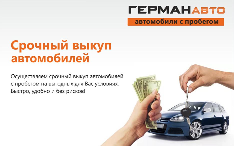Вы можете купить БУ Тойота в Казани в автосалоне ТТС.